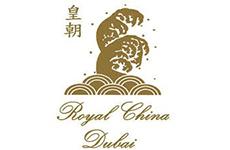 Royal China Dubai company logo